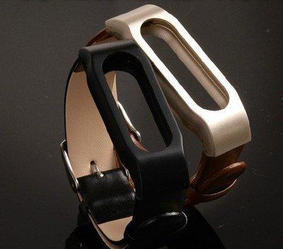 【小樺資訊】全新 真皮 製作 色彩 小米手環 替換 腕帶 手環帶 炫彩腕帶 錶帶 多色挑選 替換帶