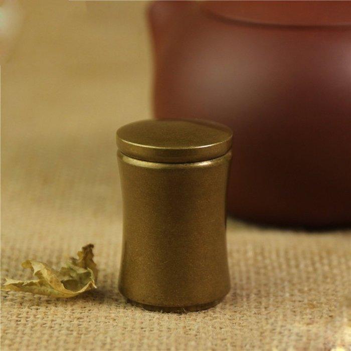 迷妳竹節銅香粉罐手工香料瓶精品香爐配件香粉盛器香盅
