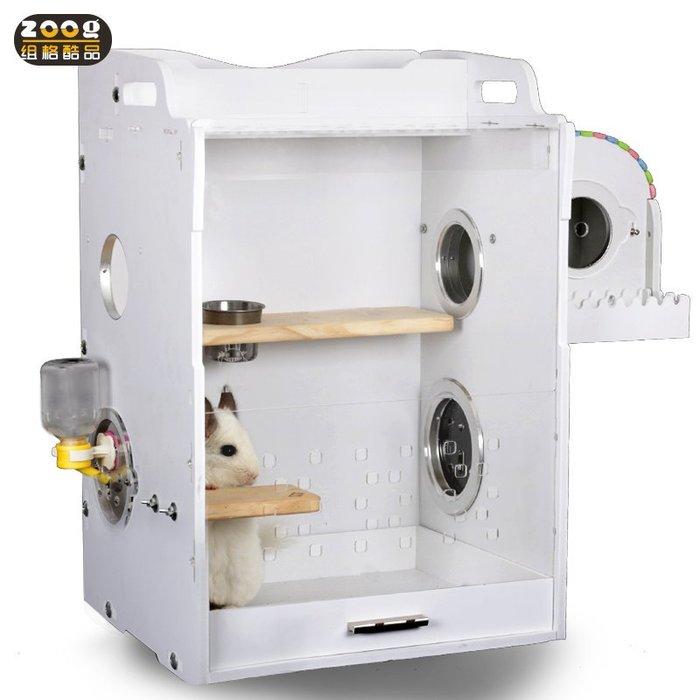亞克力透明龍貓籠子寵物柜籠松鼠飛鼠蜜袋鼯貂籠子箱用品