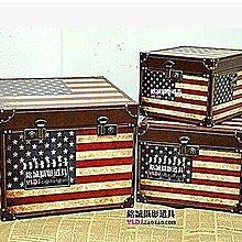 【優上精品】美國旗木箱子 復古儲物箱收納箱 服裝店鋪陳列展示 櫥窗裝飾道具(Z-P3093)