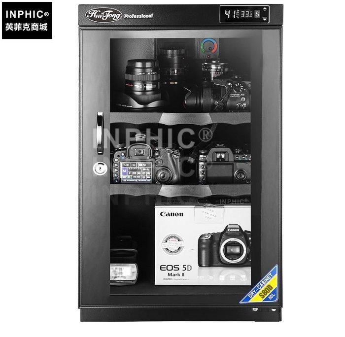 INPHIC-防潮箱 攝影器材鏡頭電子除濕防潮櫃大款 單反相機乾燥箱-A款_S1879C