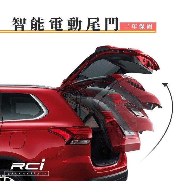 【智能電動尾門】 三菱 Mitsubishi Outlander 電動尾門 (上電吸式) + 腳踢感應 (選配)