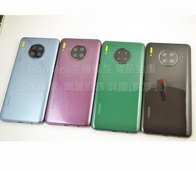 GooMea模型精仿Huawei華為Mate 30 Pro 6.53吋4G版展示Dummy拍片仿製1:1沒收上繳交差樣品