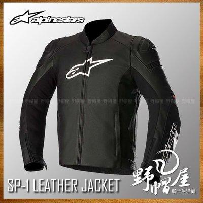 三重《野帽屋》ALPINESTARS A星 SP-1 LEATHER JACKET 皮衣 可連接皮褲 CE認證。黑紅