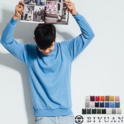 MIT 情侶款衣服【OBIYUAN】 不起毛球 刷毛T 大學T 素面長袖T恤【SP1688】