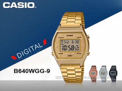 CASIO 卡西歐 手錶專賣店 國隆 B640WGG-9 電子錶 不鏽鋼錶帶 可調節式錶扣 50米防水 B640WGG