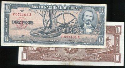 CUBA(古巴紙幣), P88c ,10-PESO ,1960,品相極美XF 國際#19051027