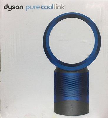 ✪淡藍色ㄉ窩✪dyson Pure Cool Link 智慧空氣清淨氣流倍增器(DP01)科技藍~全新盒裝封膜未拆