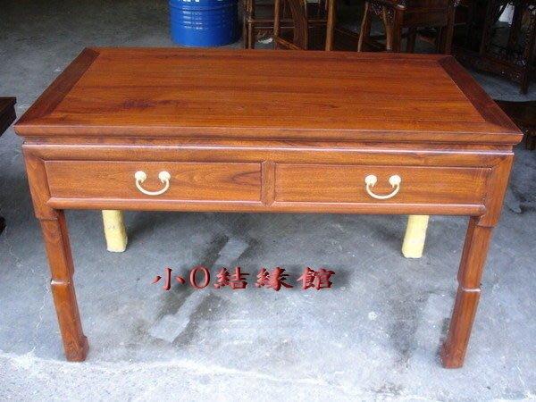 小o結緣館仿古傢俱..............4尺2雙抽書桌(大陸香樟)126x68x81