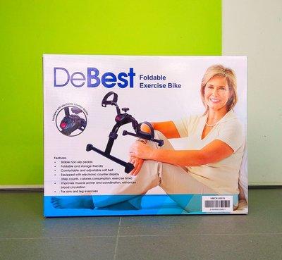 【廿一】全新 DEBEST 摺疊迷你復康腳踏單車Folding-Peddler 物理治療Physiotherapy 家居 長者傷者病者 健康運動生活