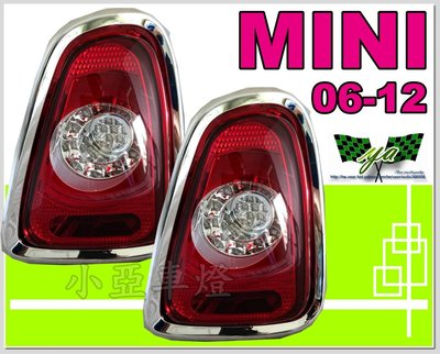 小亞車燈╠ MINI COOPER R56 ONE S 10 11 12 2010 2011LED方向燈 尾燈