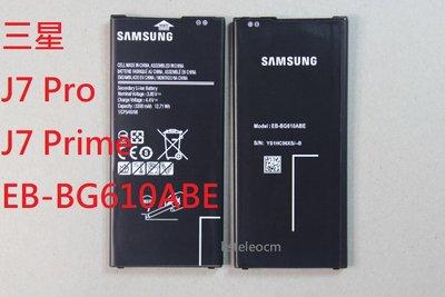 適用三星J7 Pro手機 三星J7 Prime內置原裝電池板EB-BG610ABE