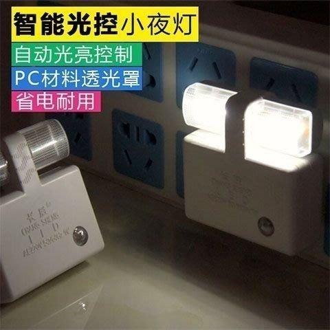 #萬粘大樓#感光式LED小夜燈