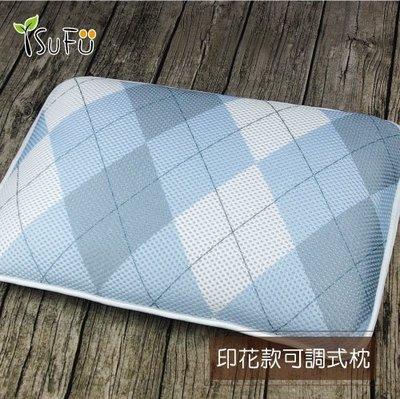 【舒福家居】 3D印花透氣可調高度枕 8片枕芯 可水洗不發霉