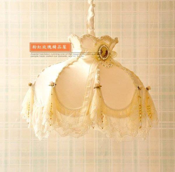 粉紅玫瑰精品屋~歐式吊燈 田園吊燈 韓式蕾絲吊燈 ~現貨+預購