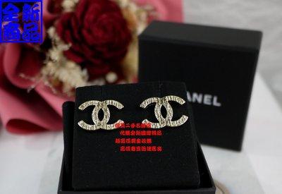 ☆優買二手名牌店☆ CHANEL AB2636 限量 金色 金屬 立體 雋刻 雙 C LOGO 小香 針式 耳環 全新
