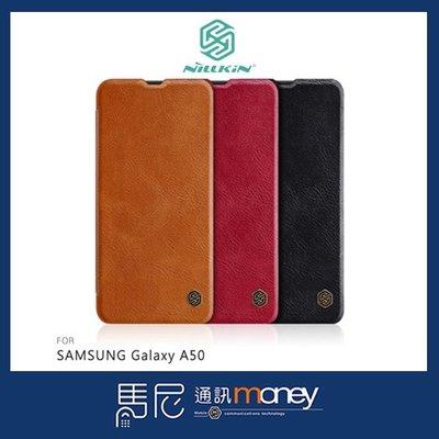 NILLKIN 秦系列皮套/SAMSUNG Galaxy A50/手機殼/書本皮套/側掀皮套/保護皮套/翻蓋皮套【馬尼】