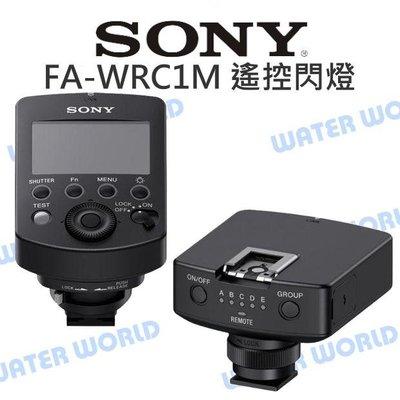 【中壢NOVA-水世界】SONY FA-WRC1M 無線電遙控閃燈 同步端子 觸發多相機或閃燈 公司貨