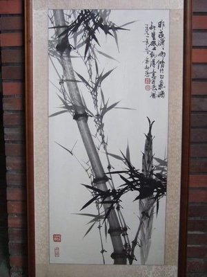 巴蜀書畫名家『余新志』 (脩竹新篁)