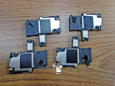 手機急診室 APPLE iPhone 6 6 plus 喇叭更換 鈴聲失效 喇叭維修