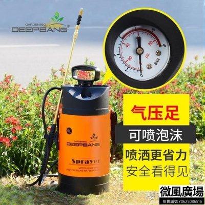 園藝澆花噴壺手動氣壓式農用打藥噴霧器家用澆水壺高壓洗車噴水壺 免運