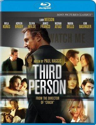 【藍光電影】出軌幻想/懸疑第三者 Third Person(2013) 48-030