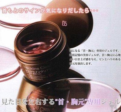 小蘇彩妝beauty不買后悔系列之日本B正b LAB進口ORATORIES頸霜彩妝 緊致提拉補水PH頸霜50g