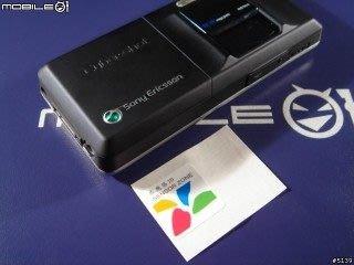 『皇家昌庫』Sony Ericsson K800i K810i 原廠電池蓋/電池蓋/電池背蓋/背蓋/後蓋/外殼