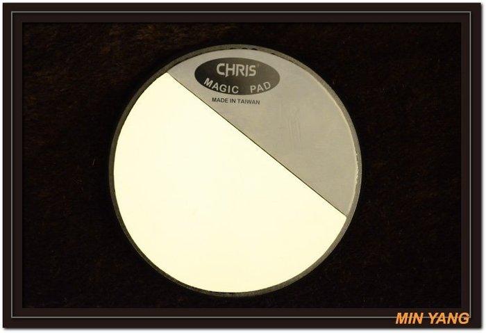 【民揚樂器】打點板 CHRIS 7吋 圓形 雙色