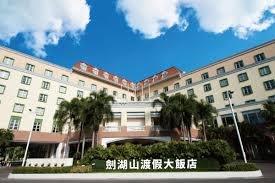 【威威票券】雲林 劍湖山渡假大飯店 豪華客房(二大床) 平日住宿券 含早餐二客