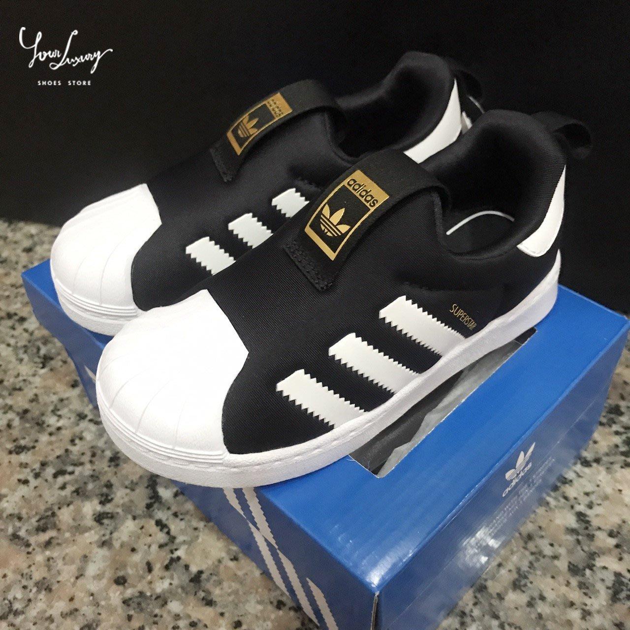 Luxury】Adidas Originals Superstar 360 C