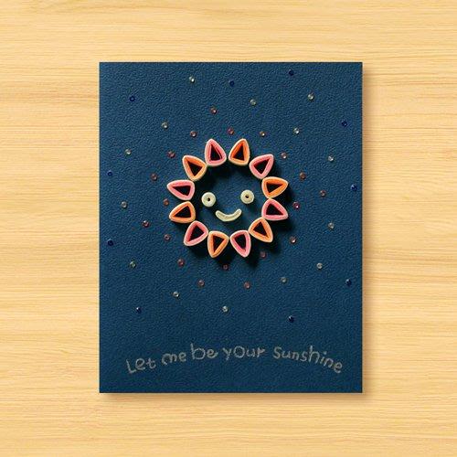 【Dino小恐龍:手創館】手工捲紙夜光卡片:Let me be your sunshine_A(生日卡、情人卡、母親卡)