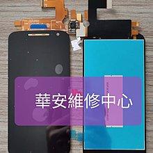 Motorola Moto G6Play G7play 液晶總成 螢幕總成 螢幕玻璃破裂 觸控液晶 顯示異常 故障維修