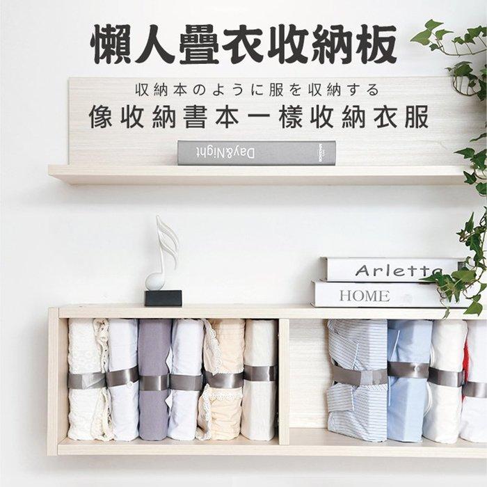 日本SP SAUCE 圖書快速3秒收納摺衣板 懶人疊衣板 摺衣板 居家收納衣服必備  快速收納