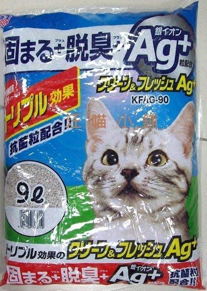 ☆汪喵小舖2店☆ 日本 IRIS 貓砂、礦砂 9L // 凝結佳、除臭強