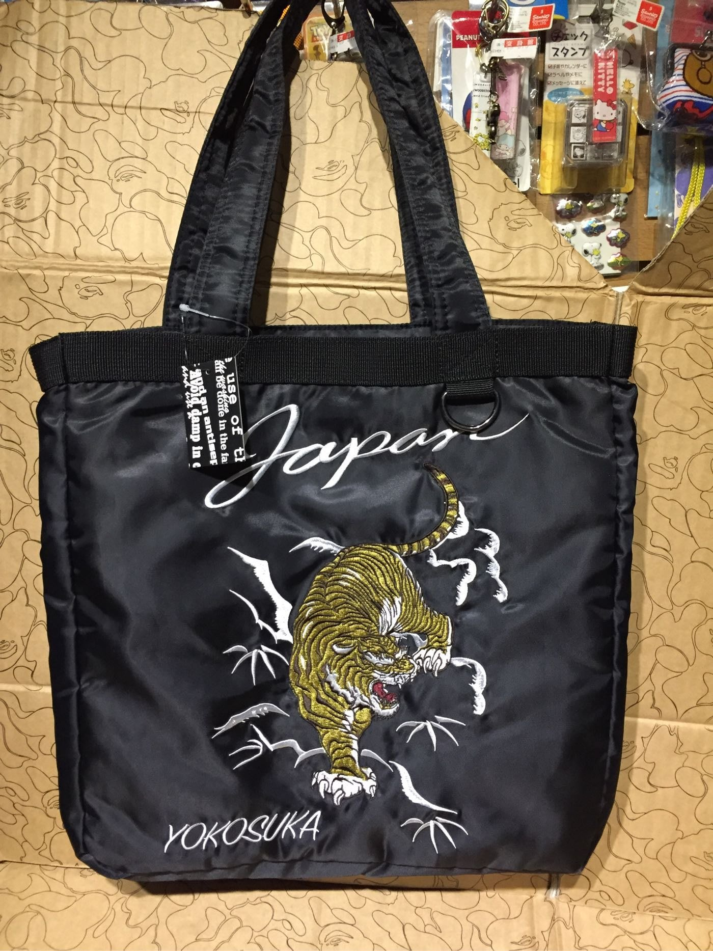 [變身館日本服飾]~Avoid damp~虎~刺繡~橫須賀~書包~肩背包~拖特包~尼龍材質~日本購入~全新~現品~黑色