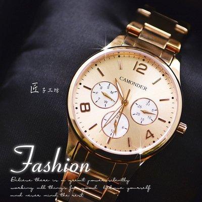 正品卡蒙迪手錶 男女對錶 三眼造型 金屬質感 時尚設計☆匠子工坊☆【UT0055】T