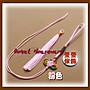 【螢螢傢飾】。。《彩線蝴蝶結》材料批發,縫紉配件,中國結吊飾,流蘇穗子,復古裝飾,包包配飾,拉鍊把手。