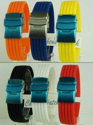 【錶帶家】15mm 16mm 通用多彩不銹鋼單折扣矽膠錶帶膠帶替代ASUS ORIS,OMEGA,MIDO,SEIKO