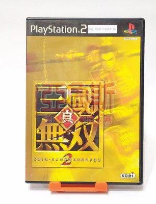 【亞魯斯】PS2 日版 真 三國無雙 2 / 中古商品(看圖看說明)