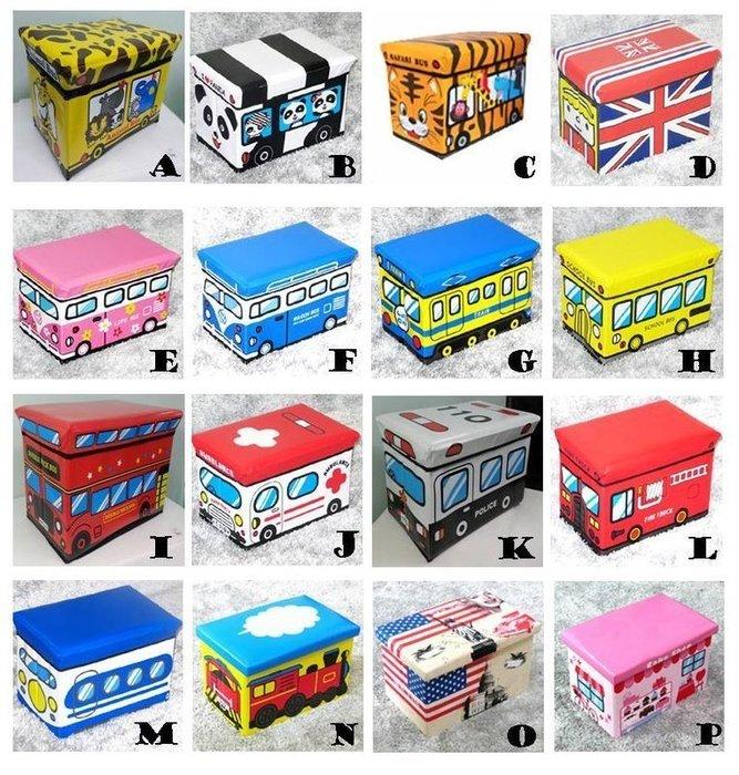 Color_me【A05】卡通造型收納箱儲物凳(49x32x33) 玩具箱 儲物凳 收納箱 換鞋凳 公車 椅子