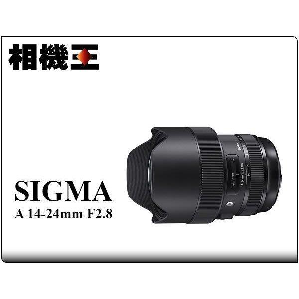 ☆相機王☆Sigma A 14-24mm F2.8 DG HSM Art〔Nikon版〕公司貨【接受預訂】5