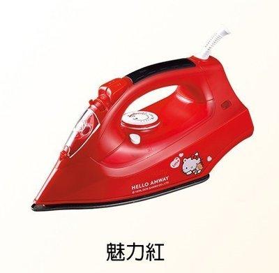 全新Hello Kitty 智慧型蒸氣熨斗 電熨斗 HK-AS12