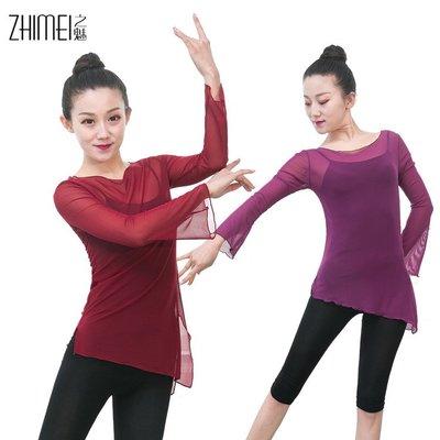 小茉莉舞蹈MooleDance 練功服形體服成人女教師芭蕾舞古典舞舞蹈服喇叭修身彈力網紗上衣