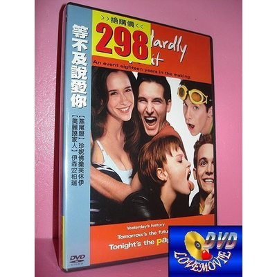 三區台灣正版【等不及說愛你 Can't Hardly Wait (1998)】DVD全新未拆《再領風騷:珍妮佛樂芙休伊》