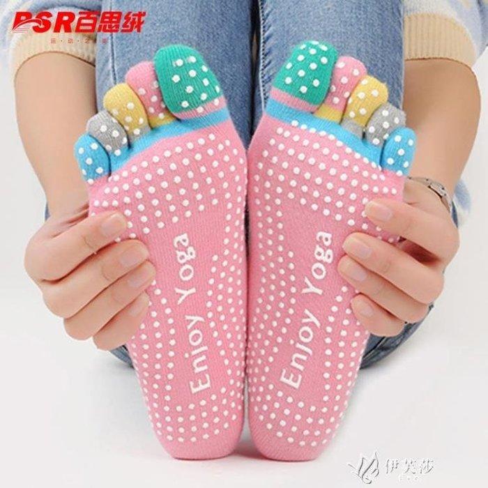 五子襪專業健身空中瑜伽襪子蹦床硅膠防滑五指襪運動吸汗女士四季初學者