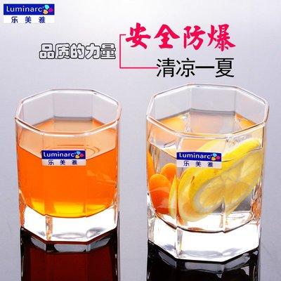 威士忌杯 玻璃杯 高腳杯樂美雅水杯玻璃杯簡約家用杯子套裝創意加厚耐熱茶杯牛奶杯喝水杯