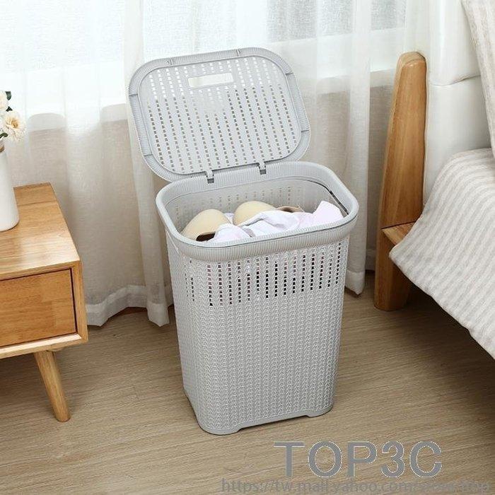 臟衣籃藤編有蓋臟衣桶大號臟衣簍臟衣服衣物收納筐收納籃