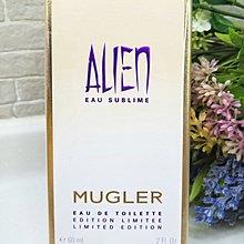 MUGLER ALIEN Eau Sublime Eau De Toilette 60ml 限量版 (全新未拆包裝膠)Chloe Dior