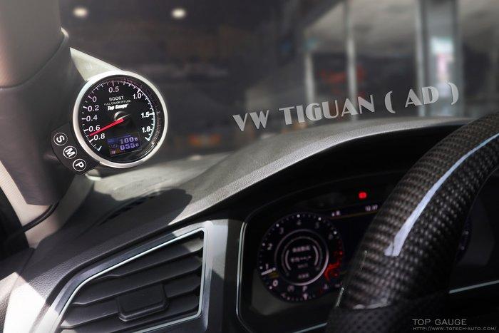 精宇科技VW GOLF TIGUAN POLO各系列專用A柱錶座